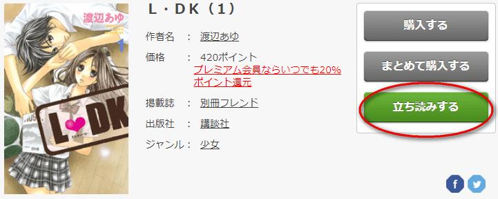 L・DKFOD参照画像